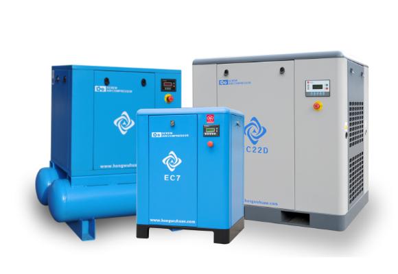 EC系列固定式空压机